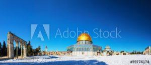 masjid, palestina, lahan tanah yng luas, langit biru