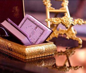 holy Qur'an, kotak, background