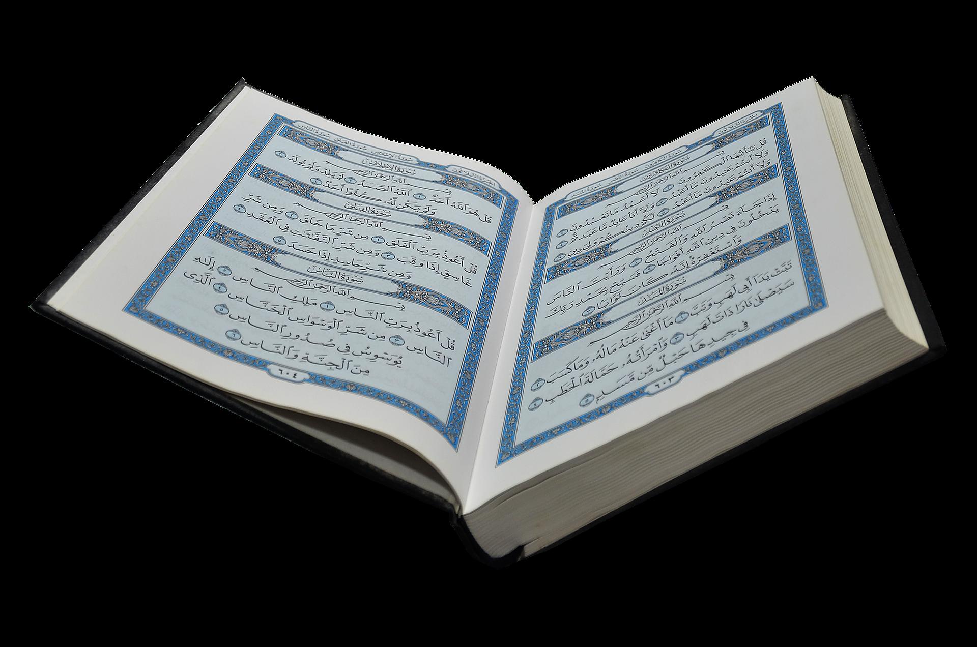 the holy koran, kitab al-qur'an