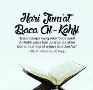 hadist rasulullah saw, hadist shahih, hadist tentang surat al kahfi, quote