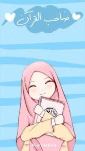 kartun muslimah, kartun dakwah, kartun imut dan lucu, anime muslimah