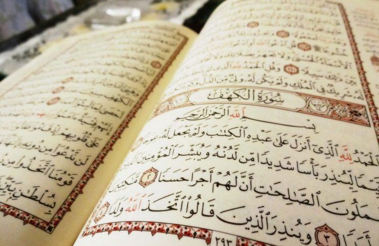 membaca al kahfi, surat al kahfi, al-qur'an, kartun muslimah